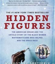 Book cover of Hidden Figures