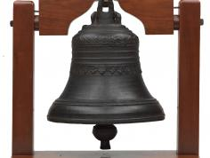 St. John's Church Bell