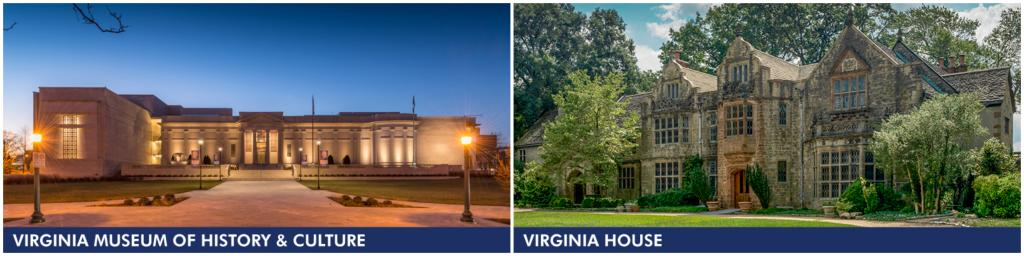 Host An Event | Virginia Museum of History & Culture